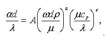 Расчет пластинчатого теплообменника: Формула 11