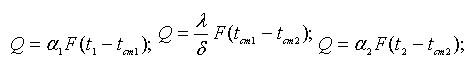 Расчет пластинчатого теплообменника: Формула 12