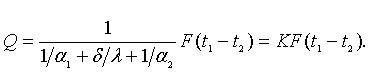 Расчет пластинчатого теплообменника: Формула 13