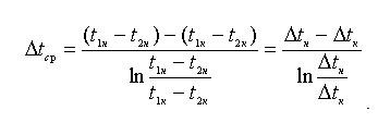 Расчет пластинчатого теплообменника: Формула 16