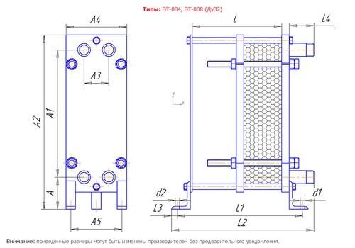 Теплообменник эт-004 цена теплообменник swep b25th