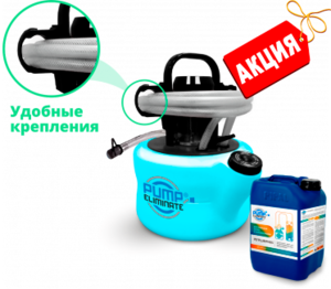 Установка для промывки Pump Eliminate 30 combi Набережные Челны Кожухотрубные теплообменники FUNKE серии CCFA/SSCFA Невинномысск