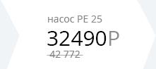 Уплотнения теплообменника Tranter GF-097 N Элиста теплообменник пластинчатый св76