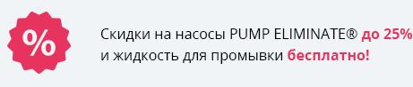 Пластины теплообменника Анвитэк ATX-70 Тюмень