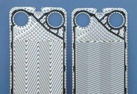Пластины теплообменника ридан к котел теплообменник ферроли