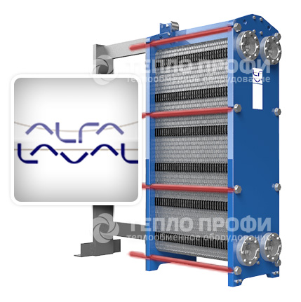Кожухотрубный конденсатор Alfa Laval McDEW 90 T Рубцовск