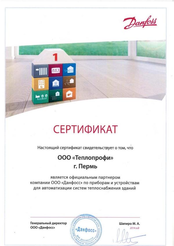 Оборудование DANFOSS Владимир Пластинчатый теплообменник Машимпэкс (GEA) NT 50T Чита